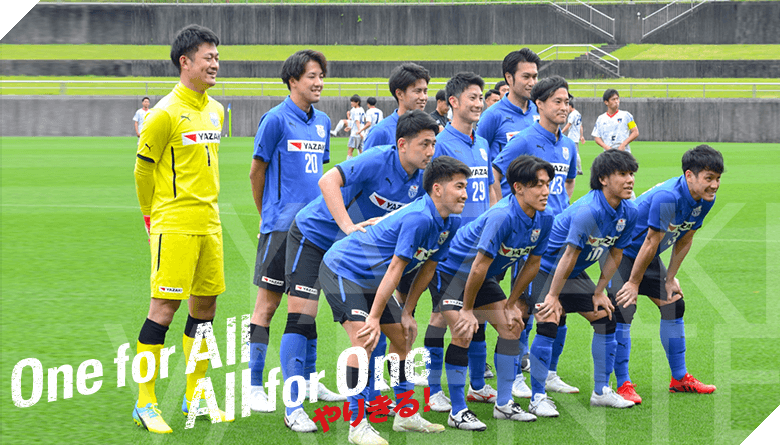 One for All All for One やりきる!
